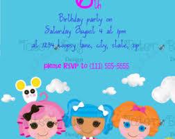 lalaloopsy birthday invitation etsy