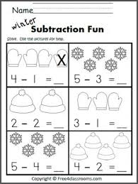 free subtraction worksheet great winter math activity practice