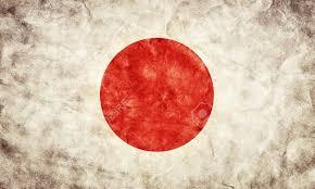 Portugal Flag Hd Japan Grunge Flag Vintage Retro Style High Resolution Hd