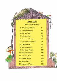 download ncert cbse book class 3 mathematics mathematics