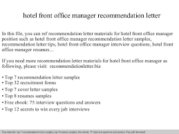 cover letter for front office manager hotel front office manager