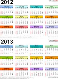 2012 2013 calendar free printable two year word calendars