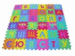 tappeto di gomma per bambini schiuma per bambini tappeti tappeto in gomma schiuma piastrelle