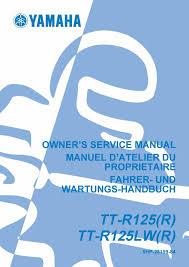 yamaha owners service manual 2003 ttr 125 tt r125 r tt r125lw r