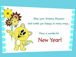 new years greeting card happy new year images wallpapers new year greeting cards