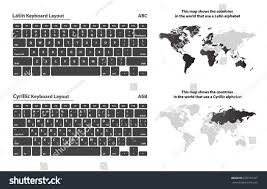 Countries Map Cyrillic Latin Alphabet Keyboard Layout Set Stock Vector 539772727