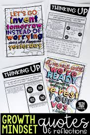 quotes pick me theteachyteacher thinking up growth mindset quotes
