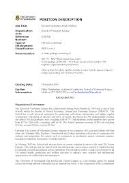 Sample Resume For Pharmacy Technician by Veterinary Resume Resume For Your Job Application