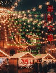 christmas light tester capricorn christmas light tester manual livinmedical