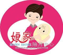 home confinement moms home confinement centre confinement centre in sungai petani
