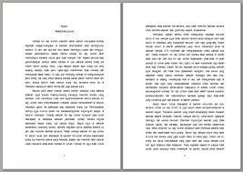artikel format paper ilmiah contoh makalah full day school dan contoh karya ilmiah tentang full