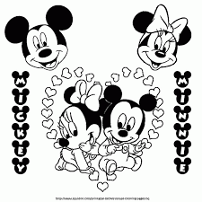 mickey mouse thanksgiving coloring pages kids coloring