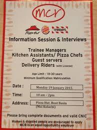careers jobs in pakistan uae saudi arabia singapore malaysia