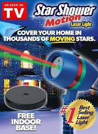 star shower laser light reviews as seen on tv star shower motion laser light cover jpg