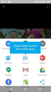 Home Design Download For Android Hp Eprint Apk Download For Android