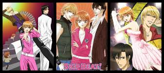 the couch series skip beat love and war on the couch eating potatoes