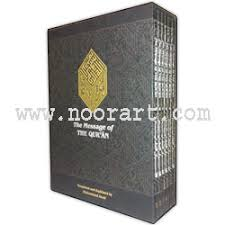 the message of the qur an by muhammad asad the message of the qur an box of 6 volumes muhammad asad