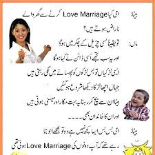 wedding quotes in urdu is marriage bad images photos