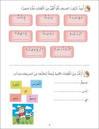 32 best language and literacy images on pinterest sight word