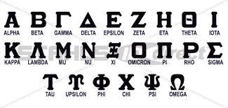 greek letters font letter idea 2018