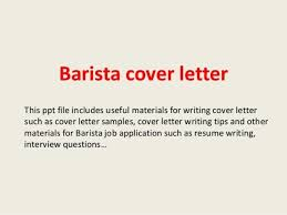 erisa attorney cover letter