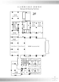 floor plans event venues ambassador hotel taipei