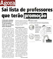 noticias do bonus 2016 secretaria da educao blog do professor paulinho araújo