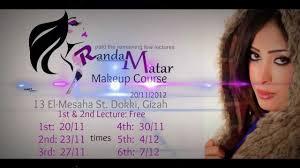 makeup artist courses randa matar makeup artist course simple ads