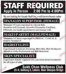 Makeup Artist Jobs Saloon Supervisors Makeup Artists Job Opportunity 2017 Jobs