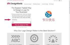 designmantic affiliate how online logo maker help smbs designmantic the design shop