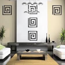 Elegant Design Wall Decals Trendy Wall Designs - Design a wall sticker