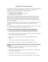 6 exit interview questionnaire form expense report template free