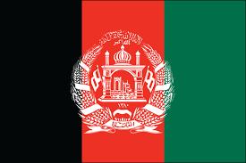 Best National Flags Best Afghanistan Flag Photos 2017 U2013 Blue Maize