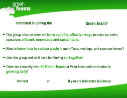 10 best images of all employee meeting invitation example team