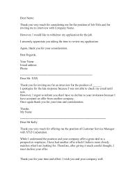decline a job interview