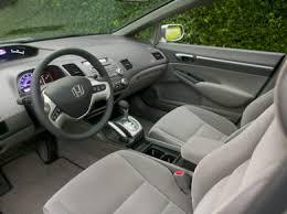 2007 Civic Si Interior See 2007 Honda Civic Color Options Carsdirect