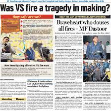 iitgn in news archives 2008 2015 iit gandhinagar