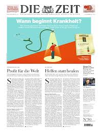 M El Rundel Wohnzimmer Die Zeit 10 Dezember 2015