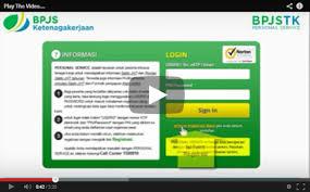 Bpjs Ketenagakerjaan Vidio Cara E Klaim Bpjs Ketenagakerjaan Android Apps On Play
