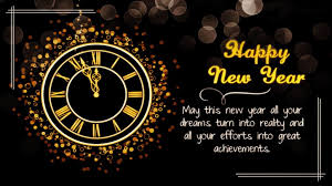 new year 2017 quotes wishes messages images sms and greetings