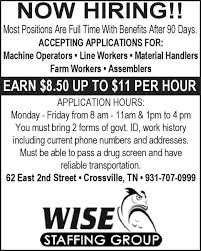 hiring in crossville tn crossville chronicle classifieds employment assemblers