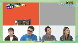 eng sub 141015 exo d o mic color quiz youtube
