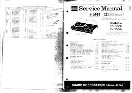 sharp sg 500 e h service manual download schematics eeprom