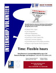 Resume Builder For Internships Interns Wanted Build Your Resume Make A Difference At