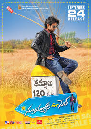 picture 937692 hero sai dharam tej in subramanyam for sale movie