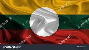 Flag Of Burma Flag Shan State Myanmar Burma Stock Illustration 190173167
