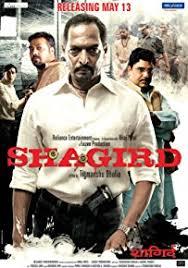 shagird 2011 torrent downloads shagird full movie downloads