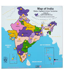 World Map Of India by Skillofun Map Of India Buy Skillofun Map Of India Online At Low