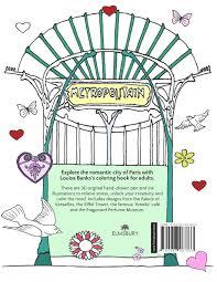amazon com love paris coloring book creative art therapy