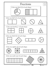 free fall fractions worksheet enjoy this and other free
